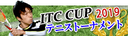 ITCcup