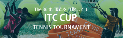 ITC CUP